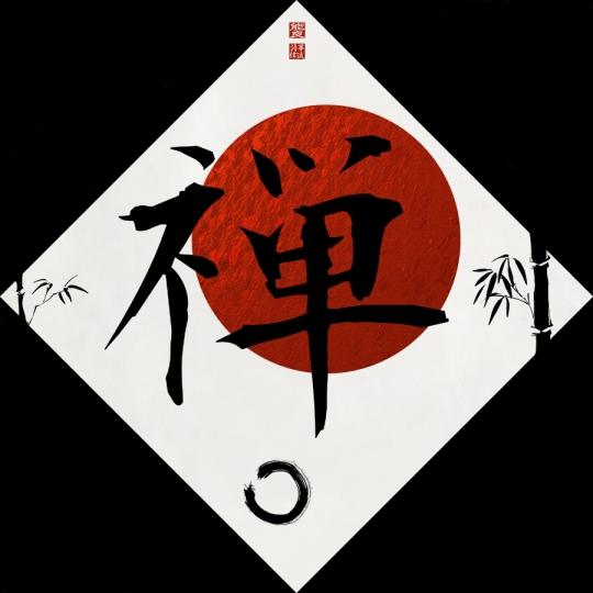 Kanji Zen with Enso
